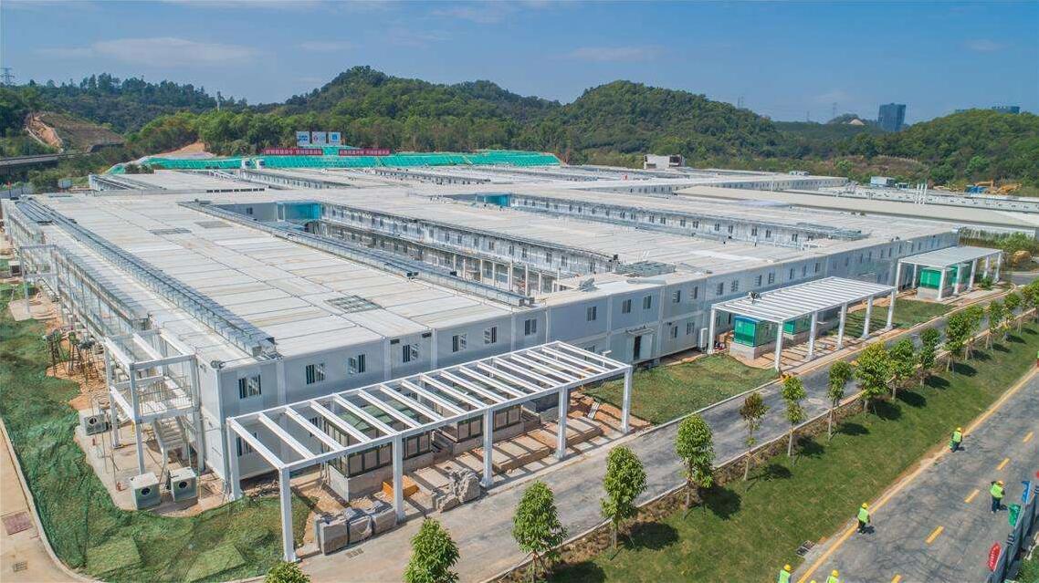 深圳市第三人民医院二期工程疫情应急院区